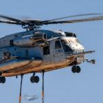 MCAS Miramar Airshow 2016 - CH-53E Super Stallion